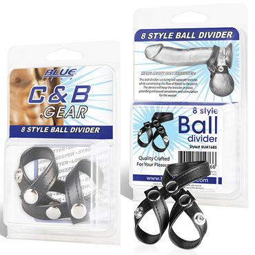 Blue Line Style Ball Divider Разделитель мошонки из искусственной кожи doc johnson kink solid anal balls черная анальная цепочка из 4 шариков