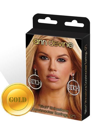 все цены на Ann Devine Bitch, золотой Серьги с провокационной надписью онлайн