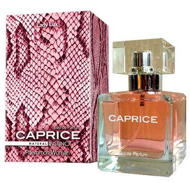 Natural Instinct Caprice для женщин, 100 мл Духи с феромонами нейтральный любрикант на водной основе jo personal lubricant h2o 120 мл