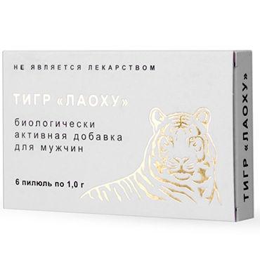 Тигр Лаоху, 6 шт БАД для повышения потенции vanity by jopen vr11 бархатистый вибратор