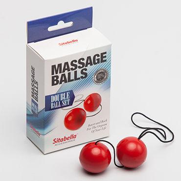 Sitabella Massage Balls Double Ball Set, красные Вагинальные шарики fun factory smartballs duo голубые вагинальные шарики со смещенным центром тяжести