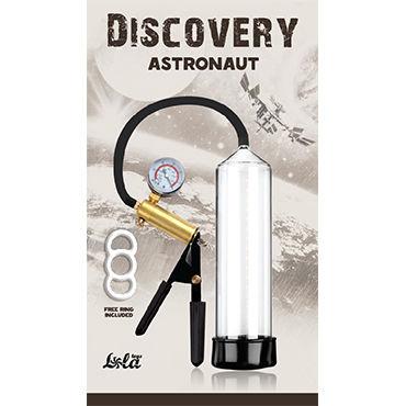 Lola Toys Discovery Astronaut Мужская вакуумная помпа с манометром lola toys discovery nurse телесная сменная насадка для вакуумной помпы