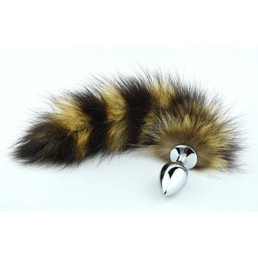 Luxurious Tail Анальная пробка с полосатым хвостом Металлическая wild lust анальная пробка 6 см черно зеленая с лисьим хвостом