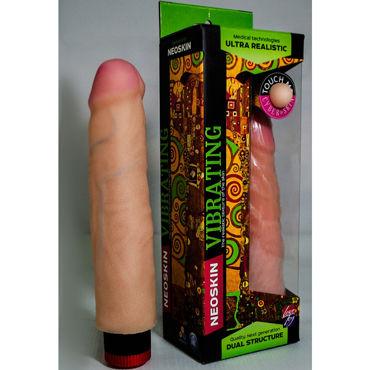 Bioclon Human Form, телесный Вибратор реалистичный вибратор real extreme curved цвет телесный