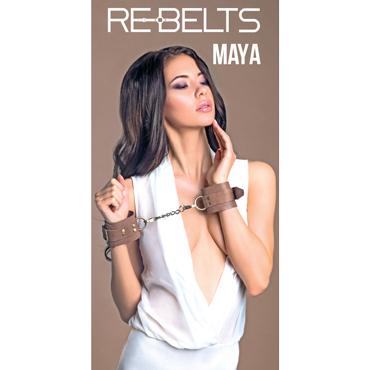 Rebelts Maya, коричневые Наручники из кожи bioclon real standard 5 8 телесный фаллоимитатор реалистичный на присоске