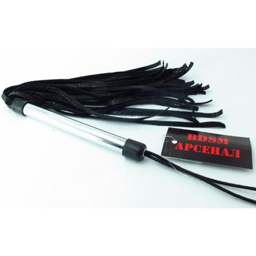 BDSM Арсенал Плетка с металлической ручкой, черная С хвостами из искуственной кожи