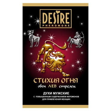 Desire Стихия Огня Лев, 5мл Мужские духи с феромонами на масляной основе desire invinsible 5 мл духи с феромонами для мужчин