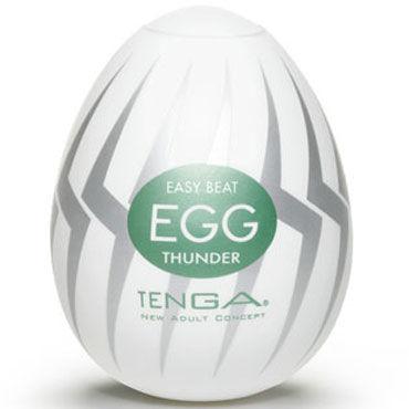 Тестер Tenga Eggs кольца на пенис диаметр 3 4 см