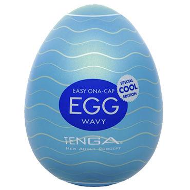 Tenga Egg Wavy Cool Edition Одноразовый мастурбатор в форме яйца, с охлаждающим лубрикантом you2toys mini миниатюрный мастурбатор