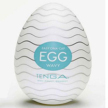 Tenga Egg Wavy Одноразовый мастурбатор с рельефом в виде волн мастурбатор tenga rolling head cup