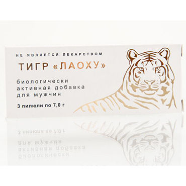 Тигр Лаоху, 3 шт БАД для повышения потенции yuting тест полоска овуляции 30 шт  10 шт тест полоска ранней беременности 3 кор