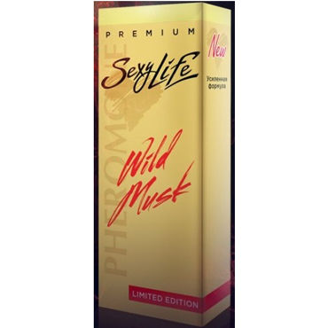SexyLife Wild Musk №9 Dark Purple (Montale), 10мл Духи для женщин