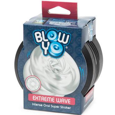 BlowYo Extreme Wave, белый Стимулятор для пениса toyfa a toys pleasure balls голубые вагинальные шарики со смещенным центром тяжести