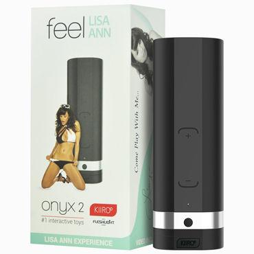 Kiiroo Onyx 2 Lisa Ann, черный Мастурбатор для секса на расстоянии розовая бабочка стиль тиснение классический откидная крышка с функцией подставки и слот для кредитных карт для ipad pro 9 7