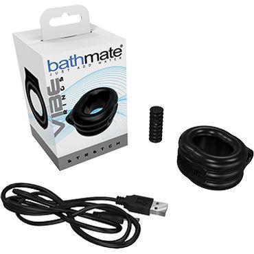 Bathmate Stretch, черное Перезаряжаемое виброкольцо bathmate hydromax x20 xtreme прозрачный гидропомпа уменьшенного размера с полным комплектом аксессуаров размер s