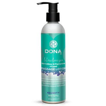 Dona Massage Lotion Naughty Aroma Sinful Spring, 235 мл Увлажняющий лосьон для массажа с ароматом Шалость ремень на пояс sinful restraint belt large розовый