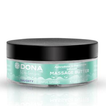 Dona Massage Butter Naughty Aroma Sinful Spring, 115 мл Увлажняющий крем-масло с ароматом Шалость dona lingerie wash flirty aroma blushing berry 250 мл
