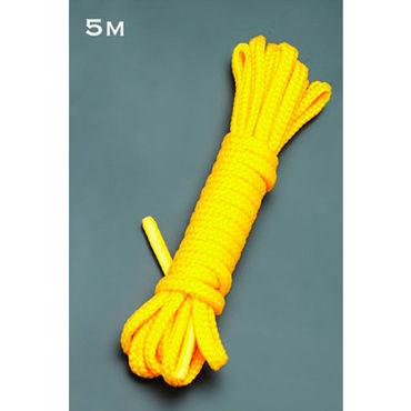 Sitabella веревка 5м., желтый Мягкая на ощупь веревка 5м голубой