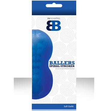 NS Novelties Ballers Spiral Stroker, синий Мягкий мастурбатор с ассиметричным тоннелем ns novelties jackers squeezer телесный мастурбатор с реалистичным рельефом