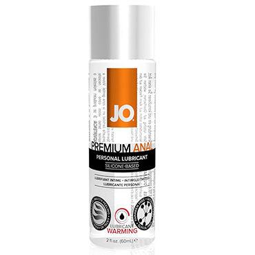 System JO Anal Premium Warming, 60 мл Анальный согревающий лубрикант на силиконовой основе масло интимное массажное shunga сливочный латте 100 мл