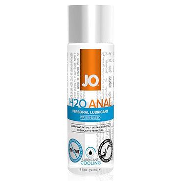 System JO Anal H2O Cooling, 60 мл Анальный охлаждающий лубрикант на водной основе гель лубрикант для секс игрушек на водной основе flutschi toy gel gleit gel 200 мл