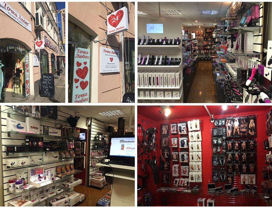 Круглосуточный сексшоп магазин фото 628-455