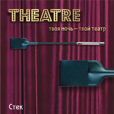 ToyFa Theatre Стек С большим шлепком пеньюар и стринги brasiliana 4xl 5xl