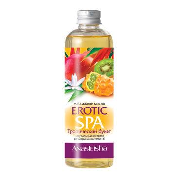 Anasteisha Erotic Spa Тропический букет, 150мл Массажное масло серебристая пробка с пушистым хвостиком