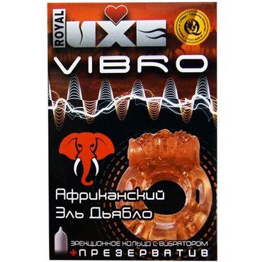 Luxe Vibro Африканский Эль Дьябло, оранжевое Комплект из виброкольца и презерватива luxe vibro штормовой мул оранжевое комплект из виброкольца и презерватива