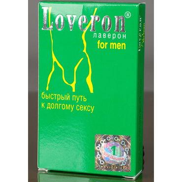 Лаверон, 1 шт Природный стимулятор для мужчин шарики вагинальные синие