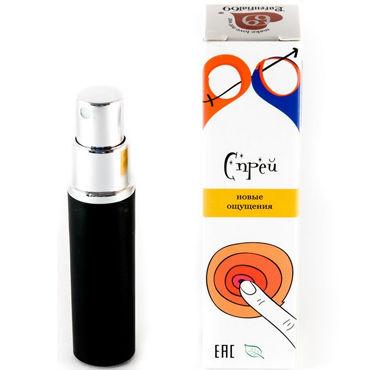 Potential 69, 5 мл Оральный спрей для мужчин bioritm silk 50мл массажное масло с возбуждающим ароматом