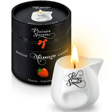 Plaisirs Secrets Massage Candle Strawberry, 80мл Свеча массажная Клубника в прочие аксессуары fever