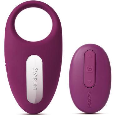 Svakom Winni Violet, фиолетовое Эрекционное кольцо с вибрацией и пультом виброкольцо svakom tyler черное