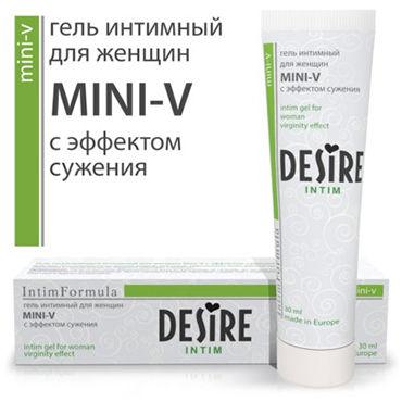 Desire Mini-V, 30 мл Интимный гель для женщин c эффектом сужения чулки coquette в мелкую сеточку с тройной резинкой черные