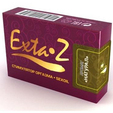 Desire Exta-Z, 1.5 мл Масло для стимуляции оргазма desire for toys 150 мл очищающее средство для игрушек