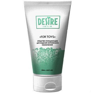 Desire For Toys, 150 мл Очищающее средство для игрушек силиконовые накладки на грудь 42