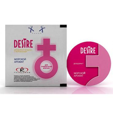 Desire Дезодорант с феромонами для авто Для привлечения мужчин, аромат Морской