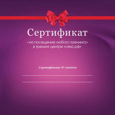 svkb-rf-intimnaya-strana