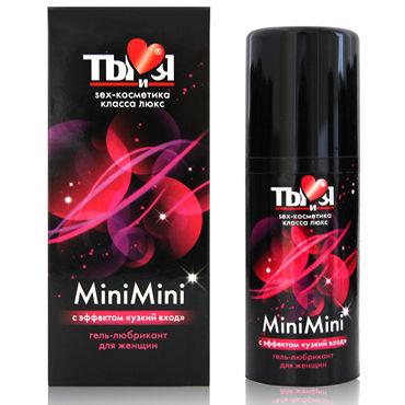 Bioritm MiniMini, 50 мл Лубрикант для сужения влагалища интимная гигиена цвет красный цена