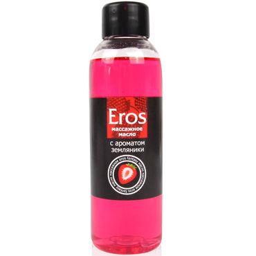 Bioritm Eros Fantasy, 75мл Массажное масло с ароматом земляники чулки coquette в мелкую сеточку с тройной резинкой черные