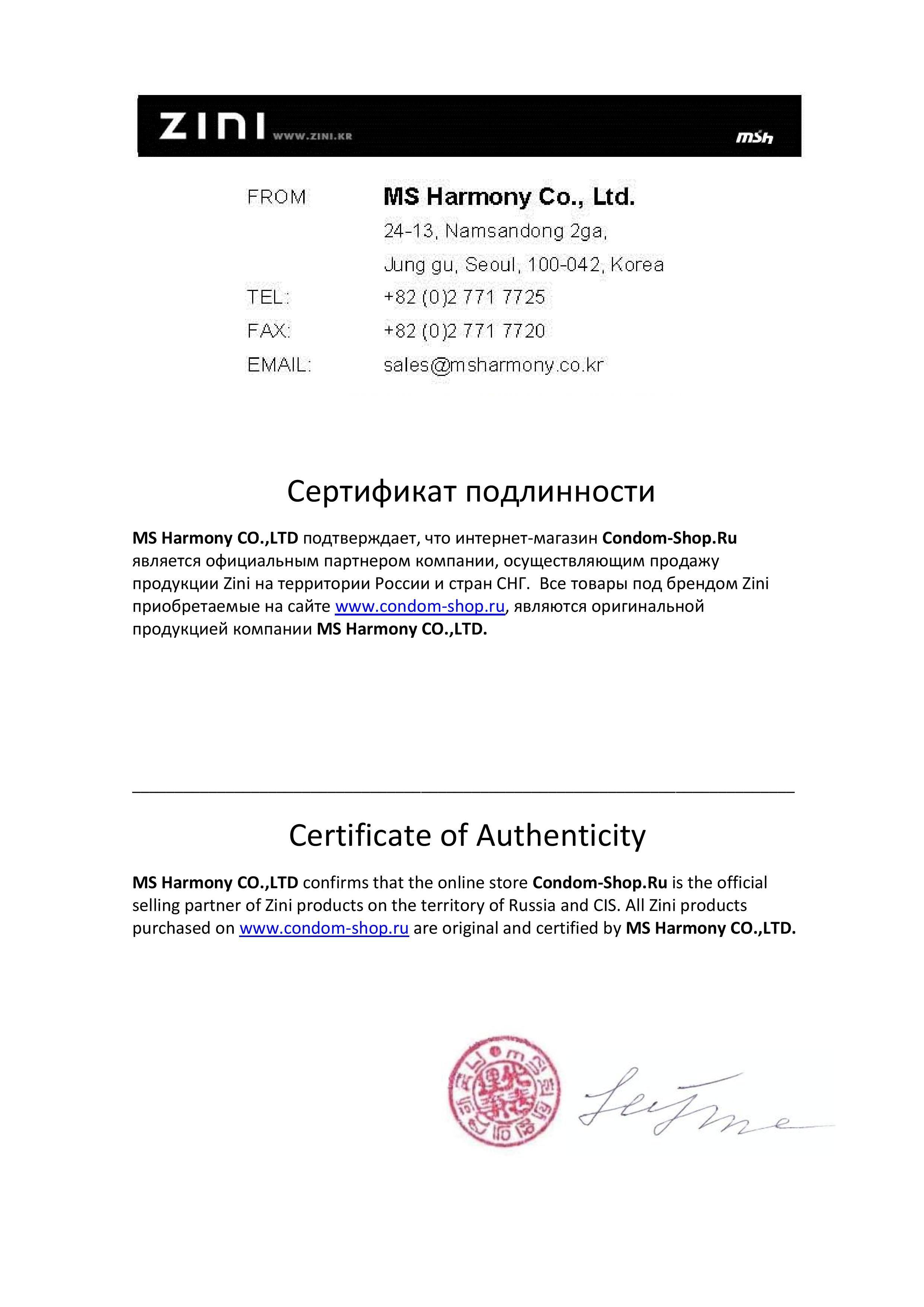 сертифицированные препараты от паразитов