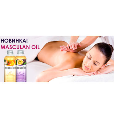 Masculan Massage Oil Citrus Sensual Touch, 200 мл - фото, отзывы