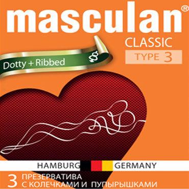Masculan Classic Dotty and Ribbed Презервативы с кольцами и пупырышками contex relief презервативы c кольцами и пупырышками