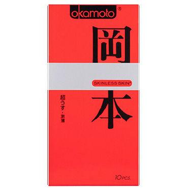 Okamoto Skinless Skin Super Thin Ультратонкие презервативы для максимально естественных ощущений ивыь арсенал дизайнерская плеть серебристая х