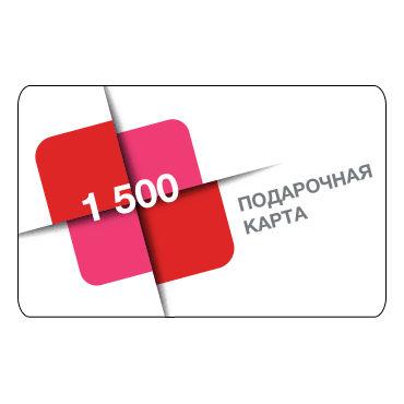 Подарочный сертификат Condom-Shop и Точка Любви Пластиковая карта номиналом 1500 рублей