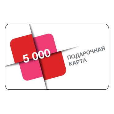 Другой Подарочный сертификат Condom-Shop и Точка Любви Пластиковая карта номиналом 5000 рублей