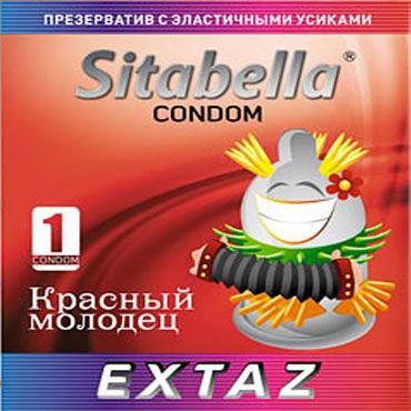 Sitabella Extaz Красный молодец Презервативы с усиками
