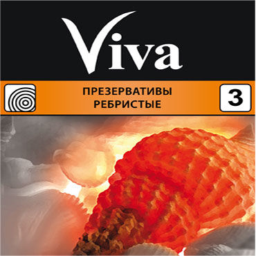 Viva Ребристые Презервативы с кольцами презервативы viva точечные
