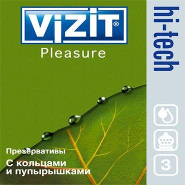 Vizit Hi-Tech Pleasure Презервативы анатомической формы с кольцами и пупырышками c baci комплект черно бежевый