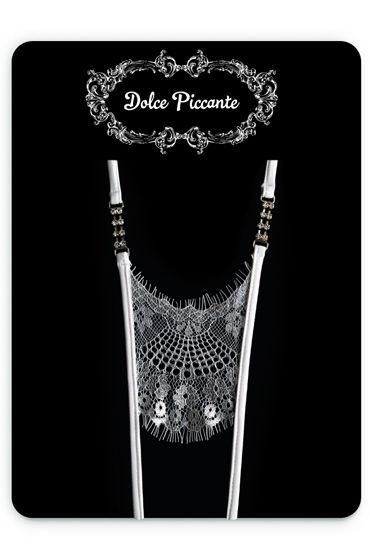 цена  Dolce Piccante Сiglia Открытые трусики, белые Из французского кружева Экрю  онлайн в 2017 году